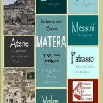 Matera: η γη των βράχων. Η έκθεση της Τζένης Λυκουρέζου στην Αθήνα.