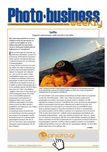 Weekly teuxos227.indd