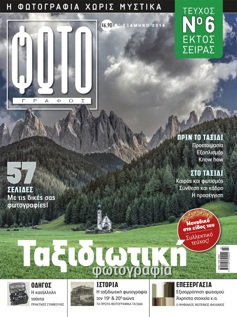 Cover_Travel.indd