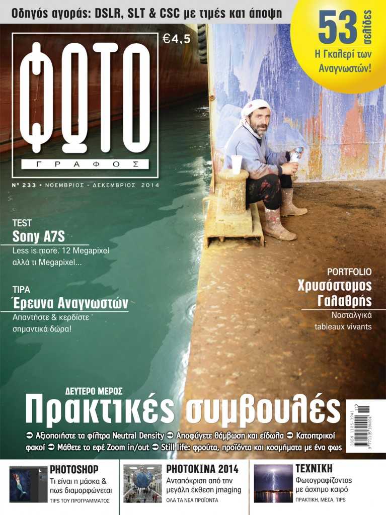 Cover_233.indd